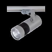 LBD adpatateur gris